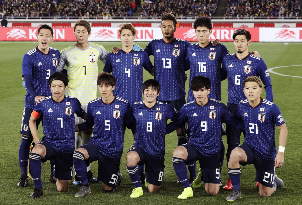 Japanese Soccer Team